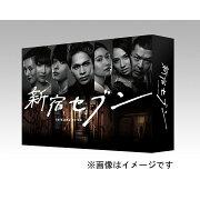 新宿セブン Blu-ray BOX(4枚組)【Blu-ray】