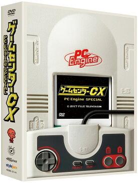ゲームセンターCX PC Engine SPECIAL [ 有野晋哉 ]