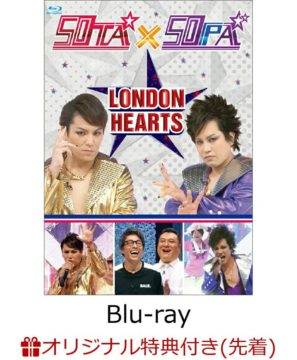 【楽天ブックス限定先着特典】ロンドンハーツ 50TA×50PA(初回生産限定盤 Blu-ray+50TA×50PAオリジナルトートバック)【Blu-ray】(マスクケース)