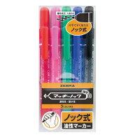 ゼブラ 油性ペン マッキーノック 細字 5色 YYSS6-5C