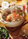 商品写真:公式ガイド&レシピ きのう何食べた? ~シロさんの簡単レシピ2~ [ 講談社 ]