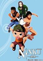 NINKU-忍空ー Blu-ray BOX 2<最終巻>【Blu-ray】