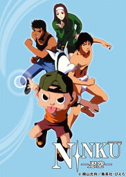 NINKU-忍空ー Blu-ray BOX 2<最終巻>