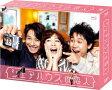 シェアハウスの恋人 Blu-ray BOX【Blu-ray】 [ 水川あさみ ]