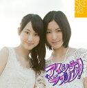 【送料無料】タイトル未定(Type-A CD+DVD)