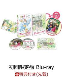 劇場版 若おかみは小学生! Blu-ray コレクターズ・エディション(初回限定盤)(露天風呂プリンスクイーズ & 特製しおり付き)