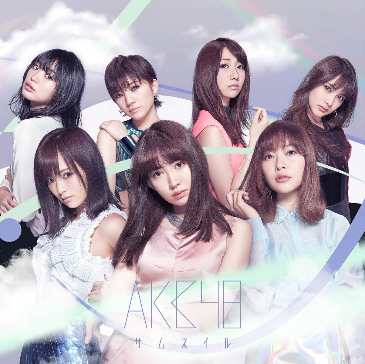 ロック・ポップス, その他  (Type-A CDDVD) AKB48