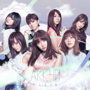 サムネイル (Type-A CD+DVD) [ AKB48 ...