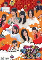 SKE48のマジカル・ラジオ2 DVD-BOX