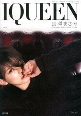 【送料無料】IQUEEN:長澤まさみ(Vol.11)