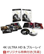 【楽天ブックス限定先着特典】アリー/スター誕生 <4K ULTRA HD & ブルーレイセット>(2枚組/ブックレット、特製ポストカードセット付)(初回仕様)(コレクターズカード付き)【4K ULTRA HD】