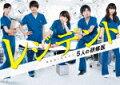 レジデント〜5人の研修医 Blu-ray BOX 【Blu-ray】