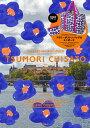 TSUMORI CHISATO 2018 SPRING & SUMME...