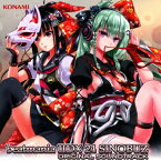 beatmania IIDX 24 SINOBUZ ORIGINAL SOUNDTRACK [ (ゲーム・ミュージック) ]