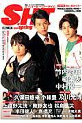 Kamen Rider 3 SHT2015 spring PHOTO BOOK GP3 V mo...