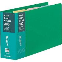 コクヨ ファイル 名刺ホルダー 替紙式 300名 緑 メイー30G