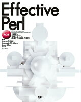 Effective Perl第2版