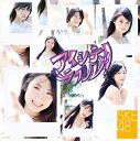 【送料無料】タイトル未定(Type-B CD+DVD)