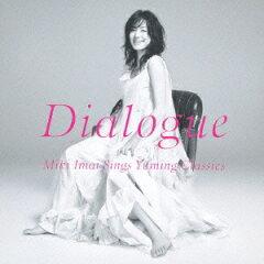【送料無料】Dialogue -Miki Imai Sings Yuming Classics- [ 今井美樹 ]