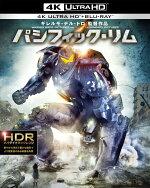 パシフィック・リム<4K ULTRA HD&ブルーレイセット>(2枚組)【4K ULTRA HD】