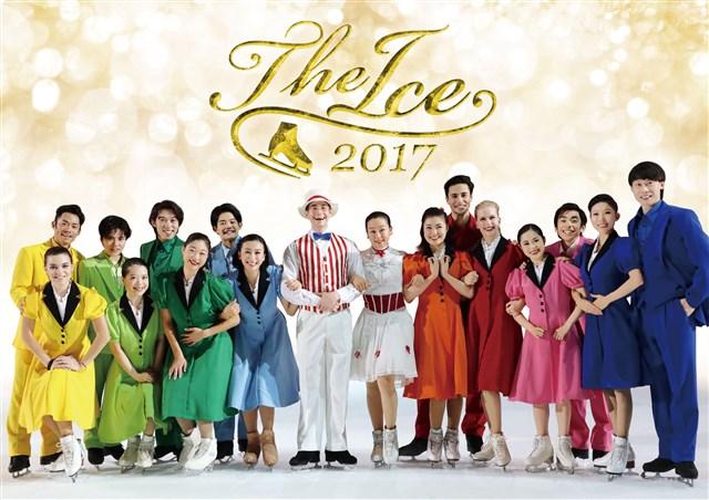 浅田真央 チャリティ DVD The Ice 2017