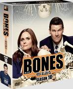 BONES -骨は語るー シーズン10<SEASONSコンパクト・ボックス>