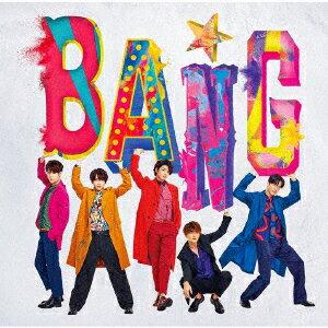 BANG★ (初回限定盤B) [ SUPERNOVA ]