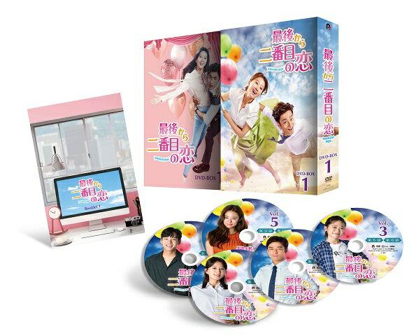 最後から二番目の恋〜beautifuldays DVD-BOX1画像