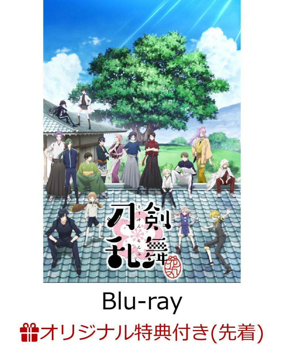 【楽天ブックス限定先着特典】『刀剣乱舞ー花丸ー』Blu-ray BOX(極厚アクリルプレート)【Blu-ray】