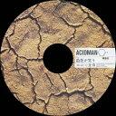 ACIDMAN (アシッドマン)のカラオケ人気曲ランキング第2位 シングル曲「造花が笑う」のジャケット写真。