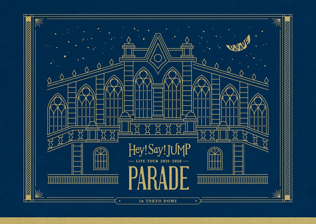 Hey! Say! JUMP LIVE TOUR 2019-2020 PARADE(通常盤 DVD)