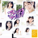 【送料無料】タイトル未定(Type-C CD+DVD)