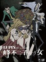 LUPIN the Third 〜峰不二子という女〜 DVD-BOX