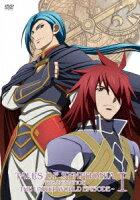 OVA テイルズ オブ シンフォニア THE ANIMATION 世界統合編 第1巻
