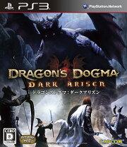 ドラゴンズドグマ:ダークアリズン PS3版