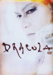 DRACULA -ドラキュラ伝説ー [ 松平健 ]