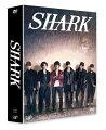 SHARK DVD-BOX 豪華版<br>【初回限定生産】