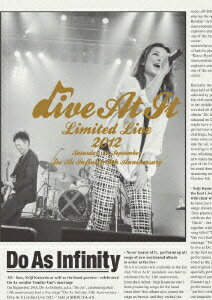 Do As Infinity 13th Anniversary 〜Dive At It Limited Live 2012〜画像