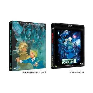 【楽天ブックスならいつでも送料無料】機動戦士ガンダム THE ORIGIN 2 【Blu-ray】 [ 池田秀一 ]