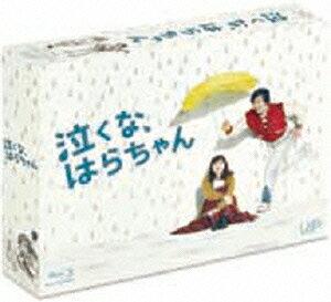 【送料無料】泣くな、はらちゃん Blu-ray BOX【Blu-ray】 [ 長瀬智也 ]