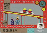 【バーゲン本】3D Color Box ロボットファクトリー
