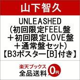 【山下智久】11/29発売「UNLEASHED」予約開始!