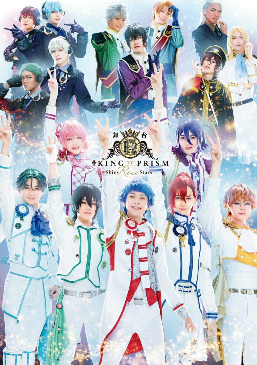 アニメ, その他 KING OF PRISM-Shiny Rose Stars-