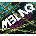 【送料無料】Baby U!(初回限定A)(CD+DVD)