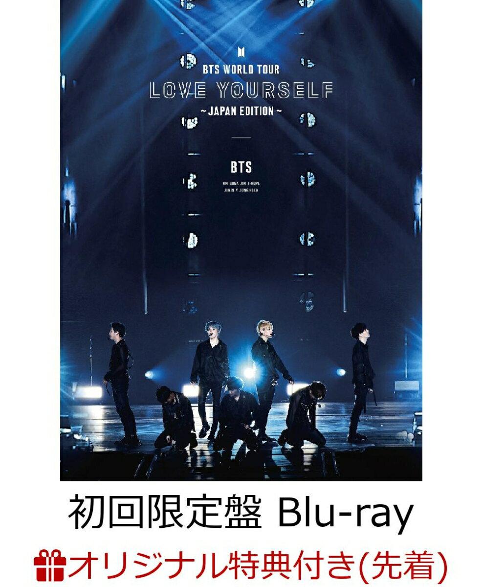 ミュージック, その他 BTS WORLD TOUR LOVE YOURSELF JAPAN EDITION()(B2E)Blu-ray BTS