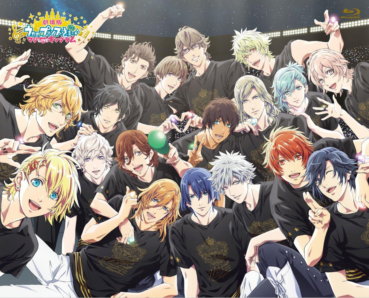 劇場版 うたの☆プリンスさまっ♪ マジLOVEキングダム 初回限定版【Blu-ray】