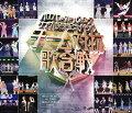 ハロプロ・オールスターズ シングル発売記念イベント 〜チーム対抗歌合戦〜【Blu-ray】
