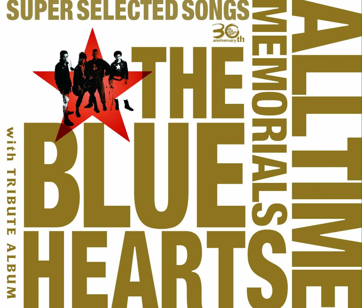 THE BLUE HEARTS 30th ANNIVERSARY ALL TIME MEMORIALS 〜SUPER SELECTED SONGS〜(3CD通常盤)画像