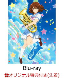 「響け!ユーフォニアム2」Blu-ray BOX(アクリルプレート付き)