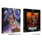 機動戦士ガンダム THE ORIGIN III【Blu-ray】 [ 池田秀一 ]